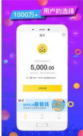 波波�X包app1.0截�D2