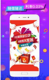 波波�X包app1.0截�D1