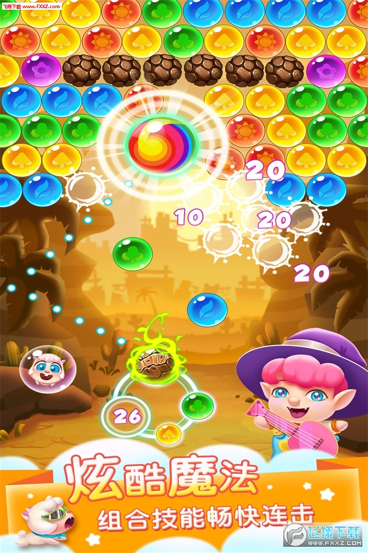 泡泡精灵传奇绿色版2.5.0.0618截图3