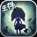 灵魂岛☆官方版1.0.1.73