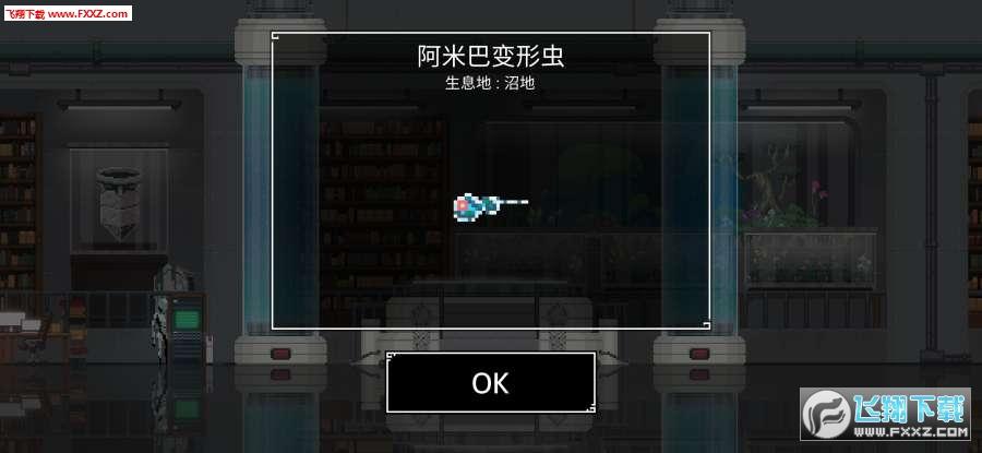 二人世界中文版v1.0.5截图3
