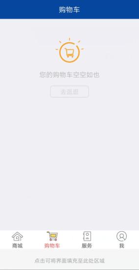 万乘车驰app官方版v1.0.17截图0