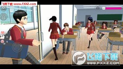 樱花校园模拟器恋爱版安卓版v0.9截图1