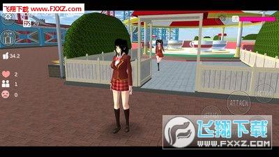 樱花校园模拟器恋爱版安卓版v0.9截图2