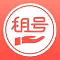 掌上租号app官方版v1.0.0