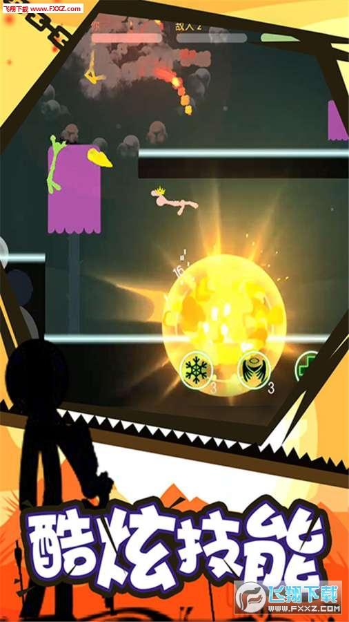 火柴人超级英雄手机版v3.11截图0