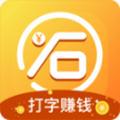 小石输入法app1.1.0