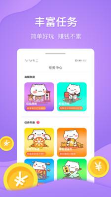 小石输入法app1.1.0截图2