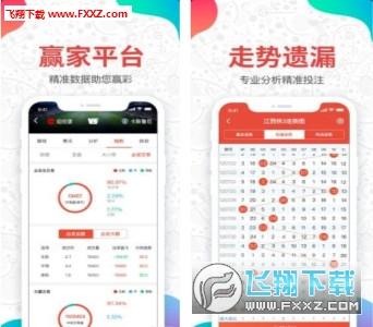 009彩票网appv1.0截图0