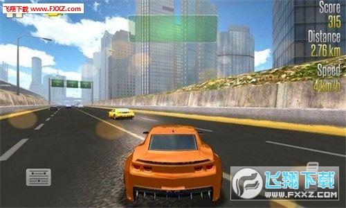 公路竞赛最新版v1.25截图1