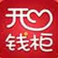 �_心�X柜官方appv1.0