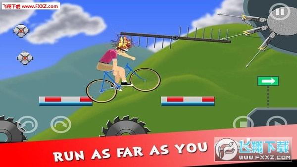 快乐的超级骑手v1.0截图3