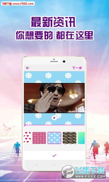 爱笑短视频app手机版1.00截图2