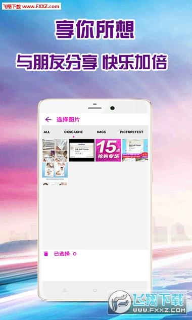 爱笑短视频app手机版1.00截图3