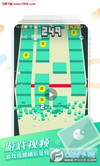 咪咕快游app官方版v1.0.0.5截图2