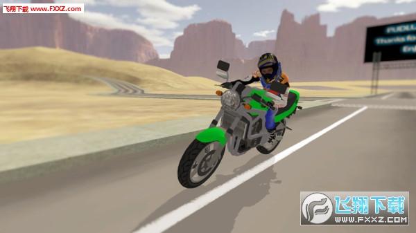 极速摩托车驾驶员官方版v2.0截图0