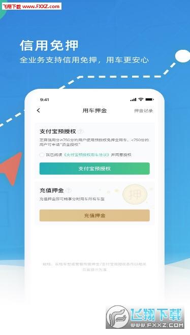 轻享app1.0截图0