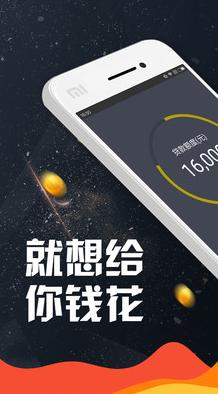 鲲鹏贷app1.0截图0