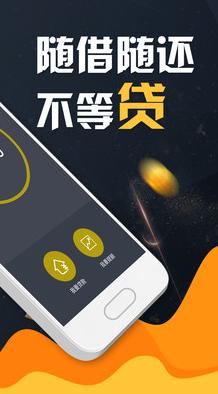 鲲鹏贷app1.0截图1