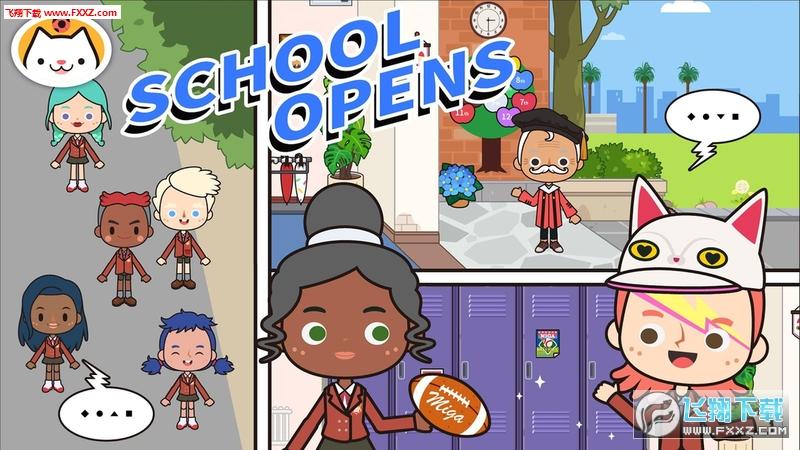 米加学校官方版