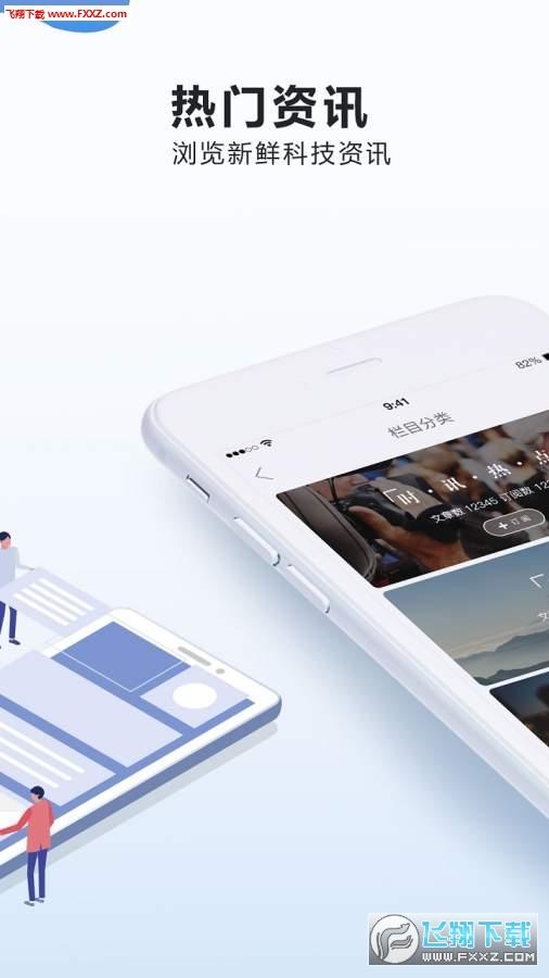 尼斯湖app安卓版1.1.4截图1