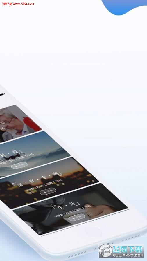 尼斯湖app安卓版1.1.4截图2