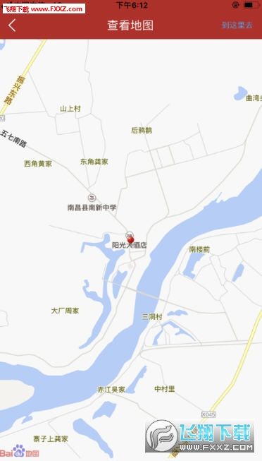 江西农商银行app2.5截图1