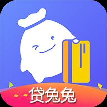 贷兔兔app 1.0.0