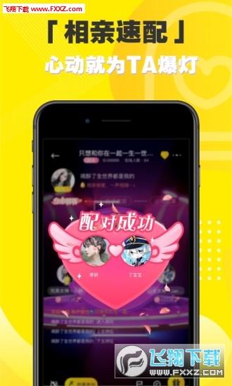 音淘app安卓版v1.05.4627截图0