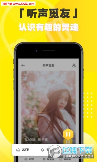 音淘app安卓版v1.05.4627截图1