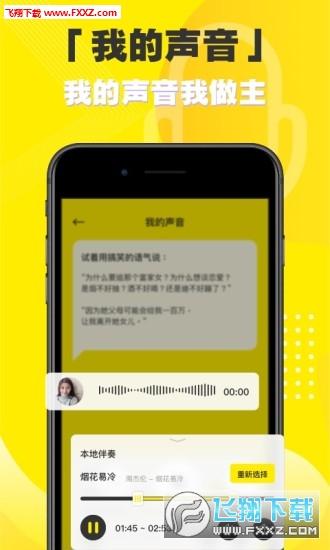 音淘app安卓版v1.05.4627截图2