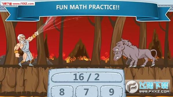 宙斯vs怪物数学游戏1.12截图0