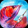 钓鱼王者手机游戏 1.5