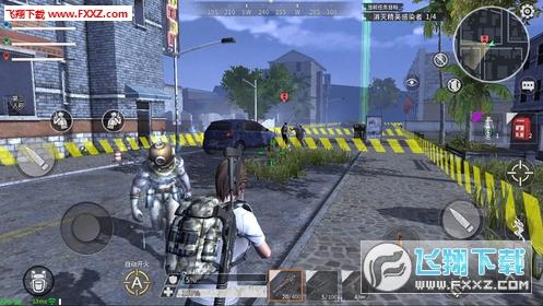 黎明之路游戏iOS版1.4.2截图0