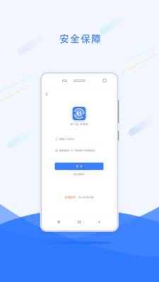 灯塔贷appv1.0.0截图1