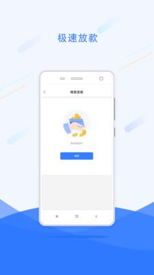 灯塔贷appv1.0.0截图0