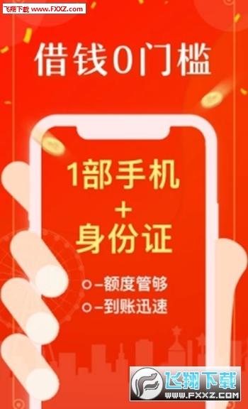 喜鹊应急app1.0.0截图0