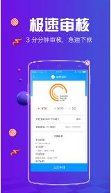 慢慢花贷款app1.0截图0