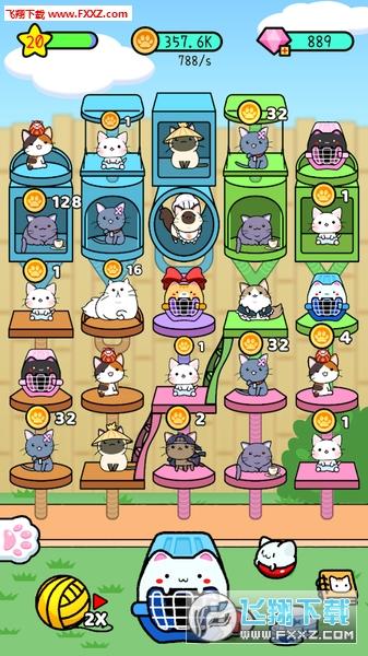 Cat Condo2安卓版v1.1.1截图0