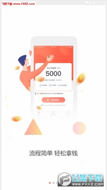 夏雨荷app官方版1.0截图2