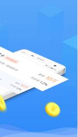 绿翡翠贷款app1.0截图0