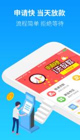 绿翡翠贷款app1.0截图2