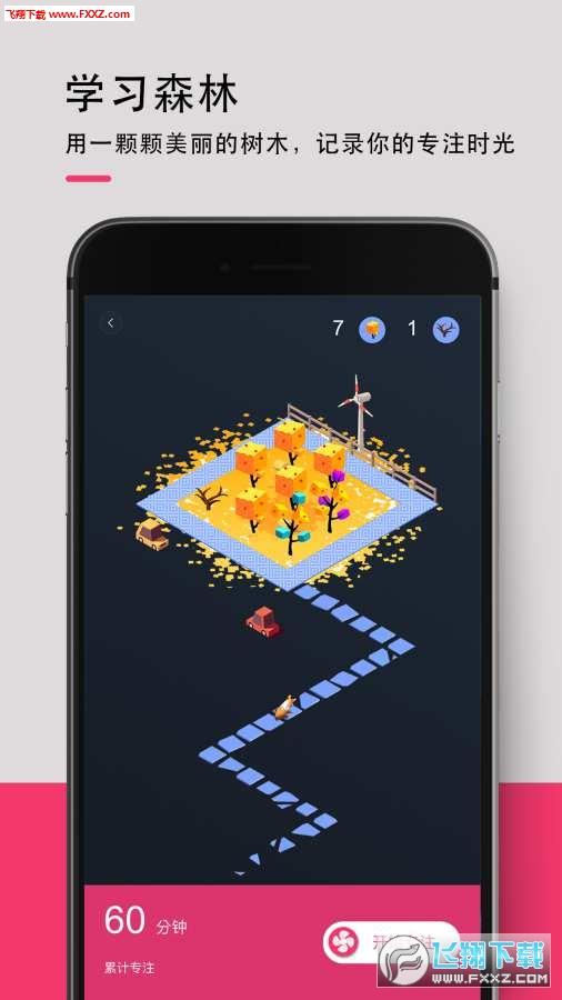 背词达人app官方版1.0.1截图2