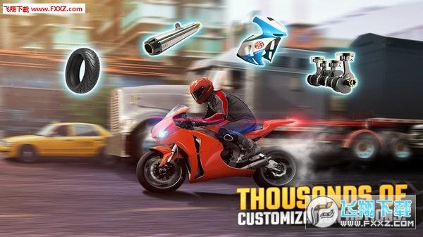 顶级骑手公路摩托比赛安卓版v1.0.1截图1