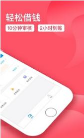 啄木鸟借贷app1.0截图1