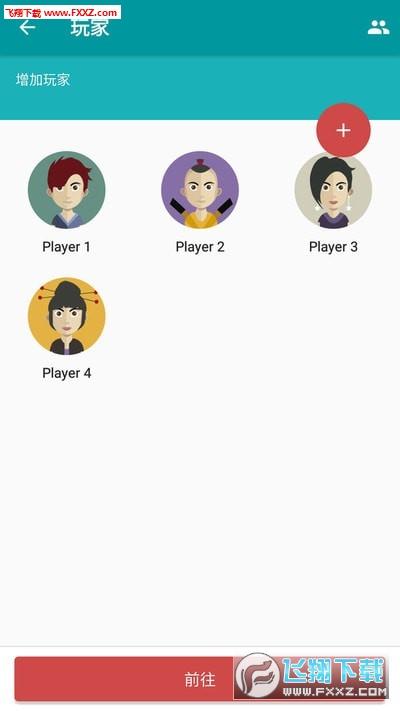 谁是间谍游戏v0.4.2截图0