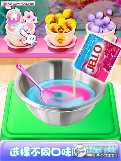 樱花果冻安卓版v1.0截图0