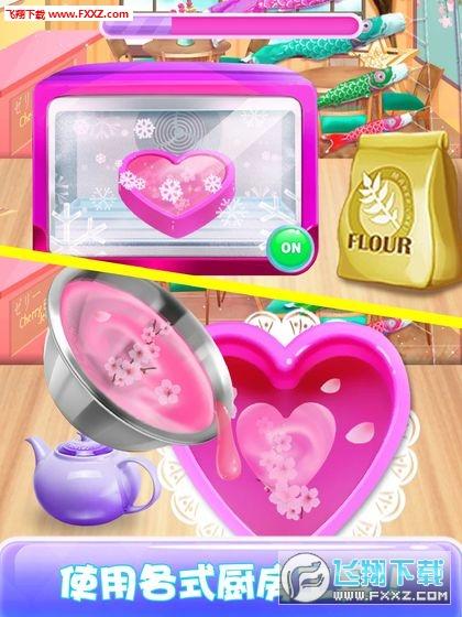 樱花果冻安卓版v1.0截图1