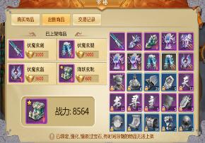 青云吟官方版4.1.0截图2