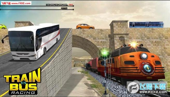 火车公交竞速单机版1.6截图2